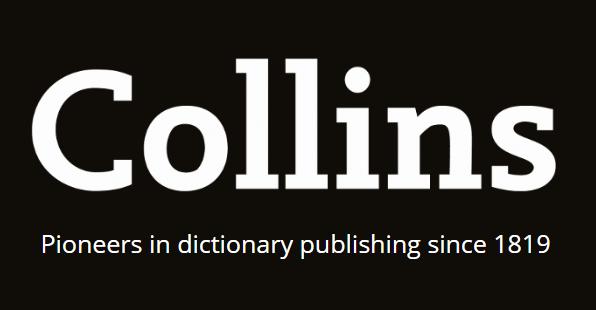 infatuation dictionary