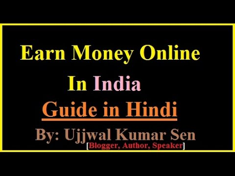 how to earn money from youtube in india pdf