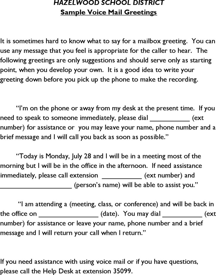 greeting voicemail sample messages