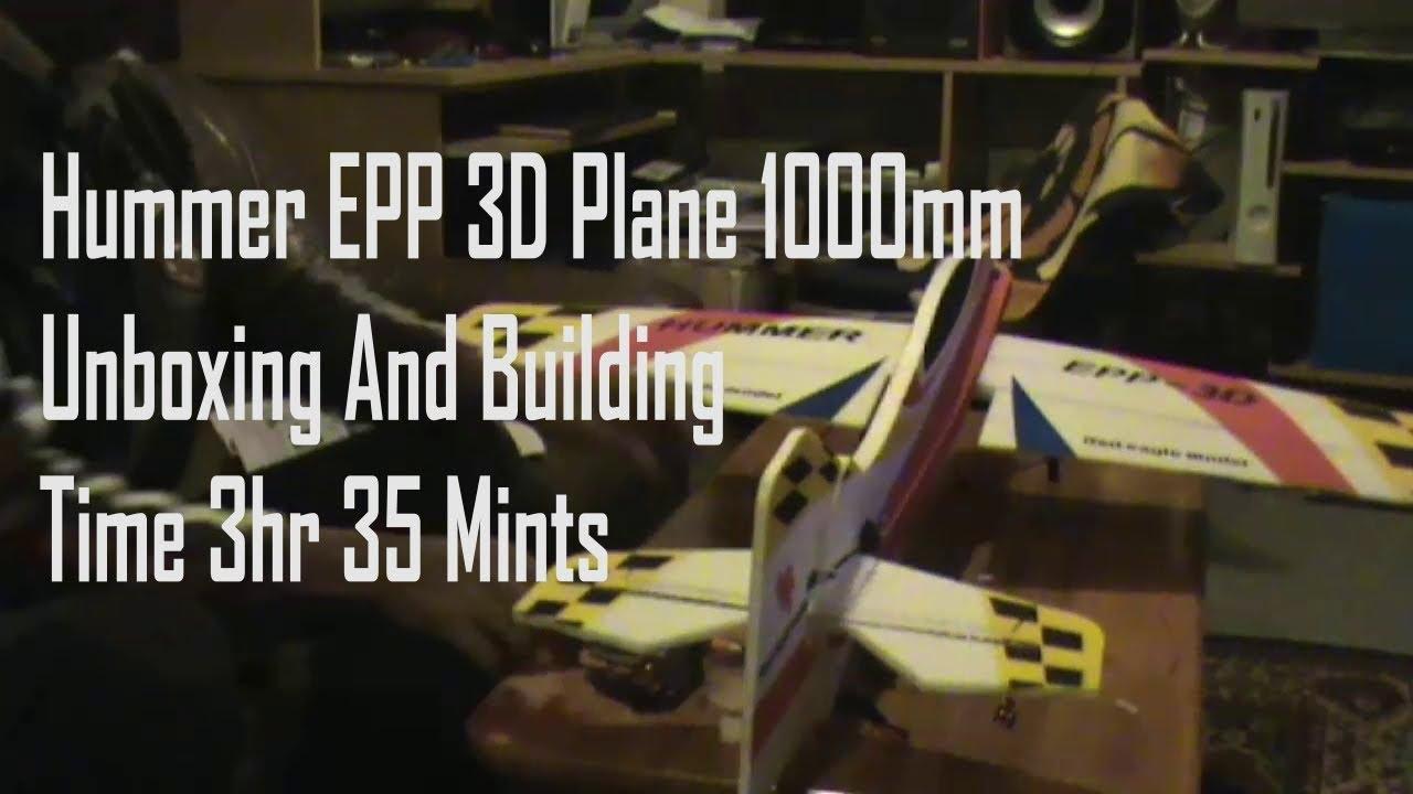 hummer epp 3d plane manual