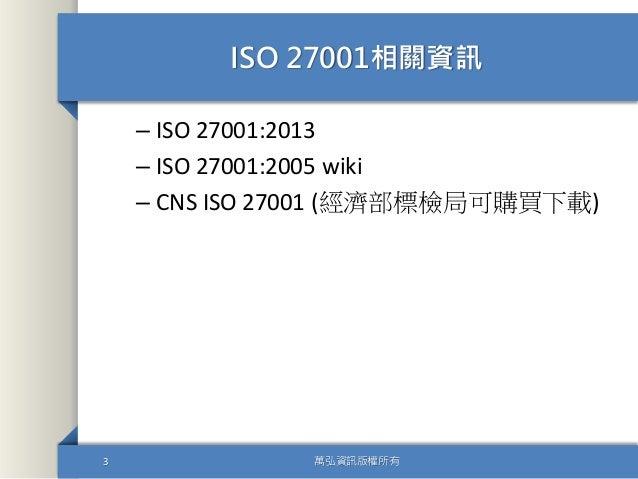 iso 27001 pdf