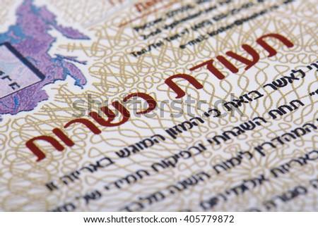 kosher dictionary